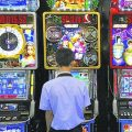 Who is at Risk for Gambling Addiction