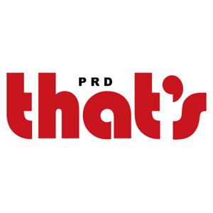 Thatsmags Logo